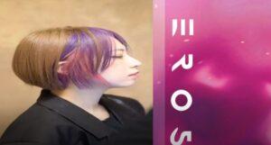 紫色調髮色